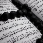 Surah 94: More Reassurance for Muhammad